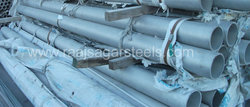 Hastelloy Tube Supplier in India| Hastelloy Welded Tube Manufacturer ...