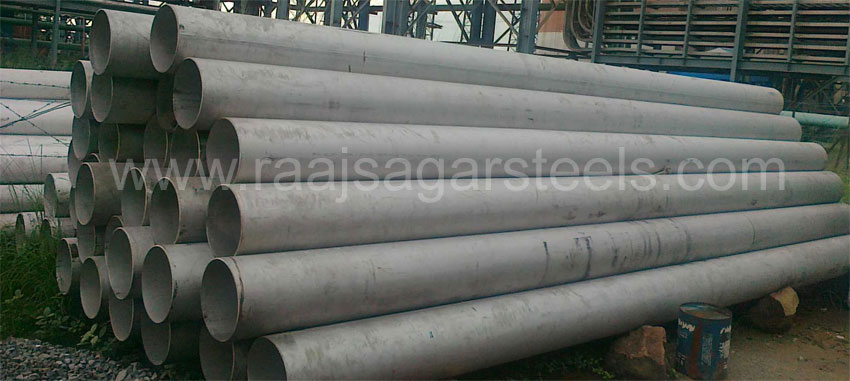 Inconel 625 Tube Suppliers