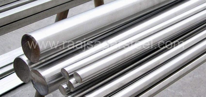 Monel K500 Round Bar Manufacturer| ASTM B164 UNS N05500 Hex bar ...