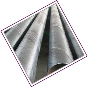 Stainless Steel Spiral Tube